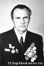 Артамонов В.Д.