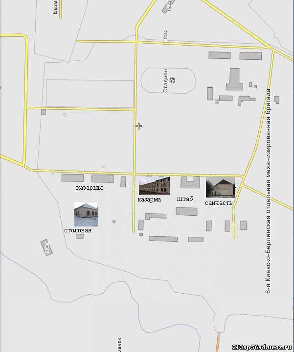 Схема военного городка в
