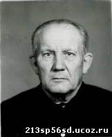 Гастон лярош член цк французской компартии