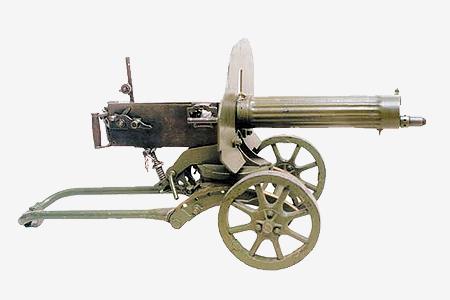 пулемет системы Максима